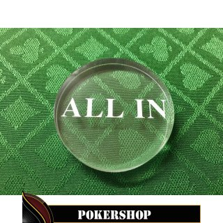 ALL IN - Button Transparent